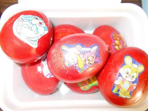 ONE RANDOM ACT OF KINDNESS Prva jaja su odnešena u javnukuhinju