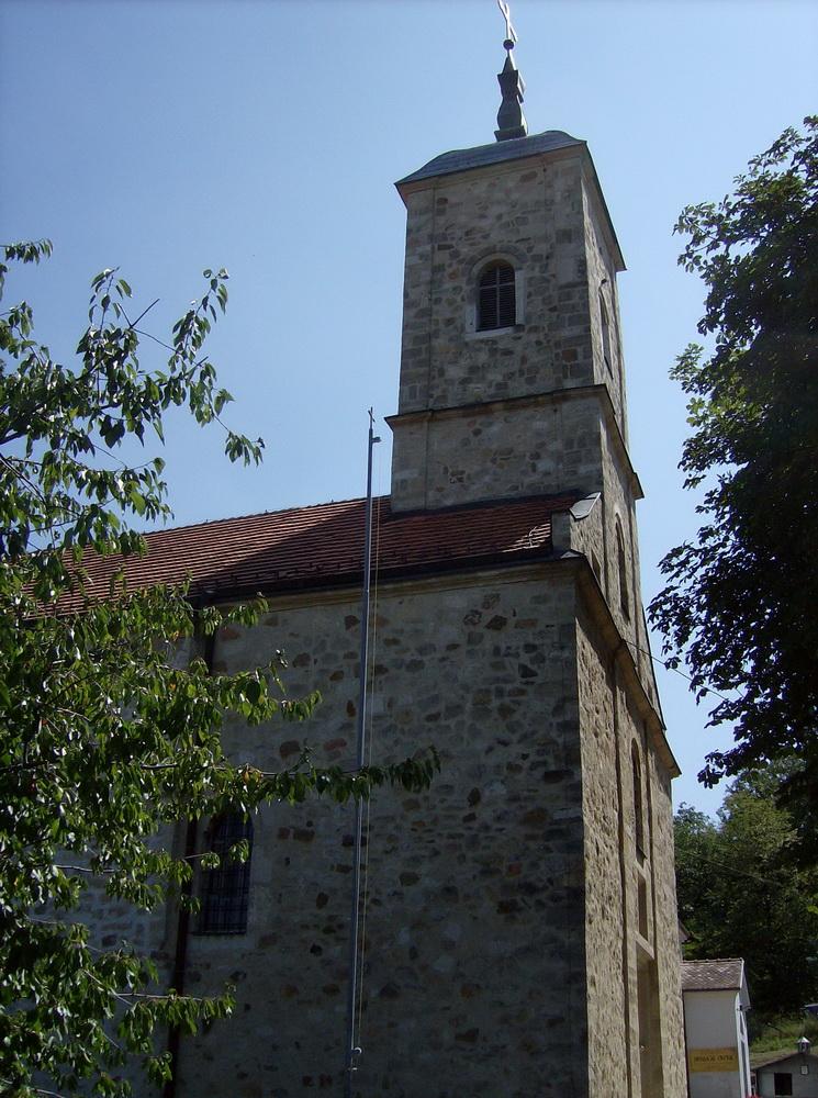 Manastira Rajinovac (1543)