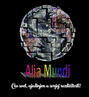 alia_mundi_logo